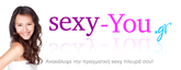 logo_sexy_you2.png